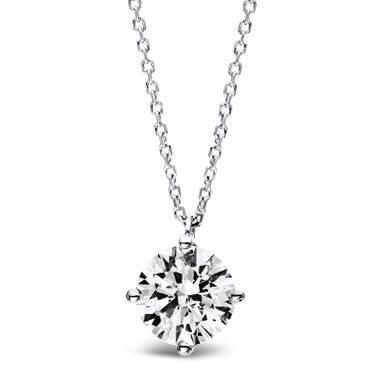 Solitärhänge diamant